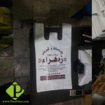 چاپ ماشینی نایلون و نایلکس تبلیغاتی و فروشگاهی-پویا پلاست (24)