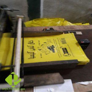 چاپ ماشینی نایلون و نایلکس تبلیغاتی و فروشگاهی-پویا پلاست